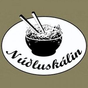 Núðluskálin