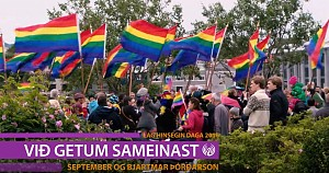 We Can Unite: Reykjavik 2016 Pride Song